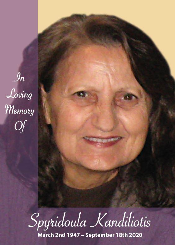 In loving memory of Spyridoula Kandiliotis – 73 Years photo
