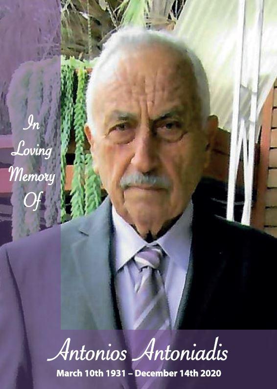 In loving memory of Antonios Antoniadis – 89 years photo