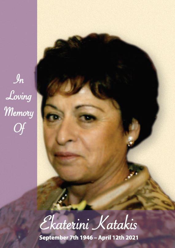 In loving memory of Ekaterini Katakis – 74 years photo