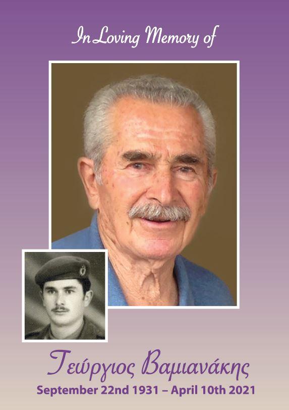 In loving memory of George Vamianakis Vanakis – 89 years photo
