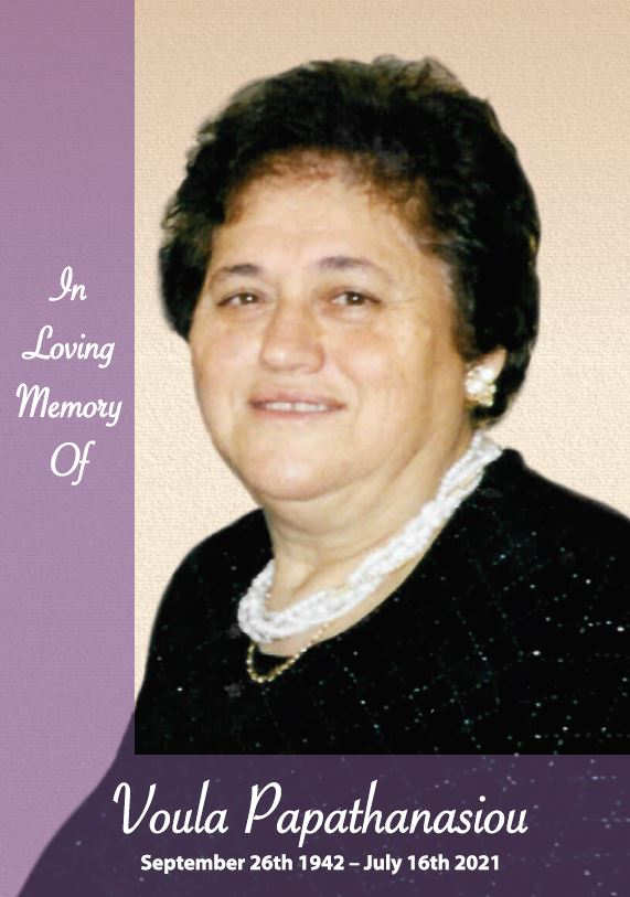 In loving memory of Voula Papathanasiou – 78 years photo