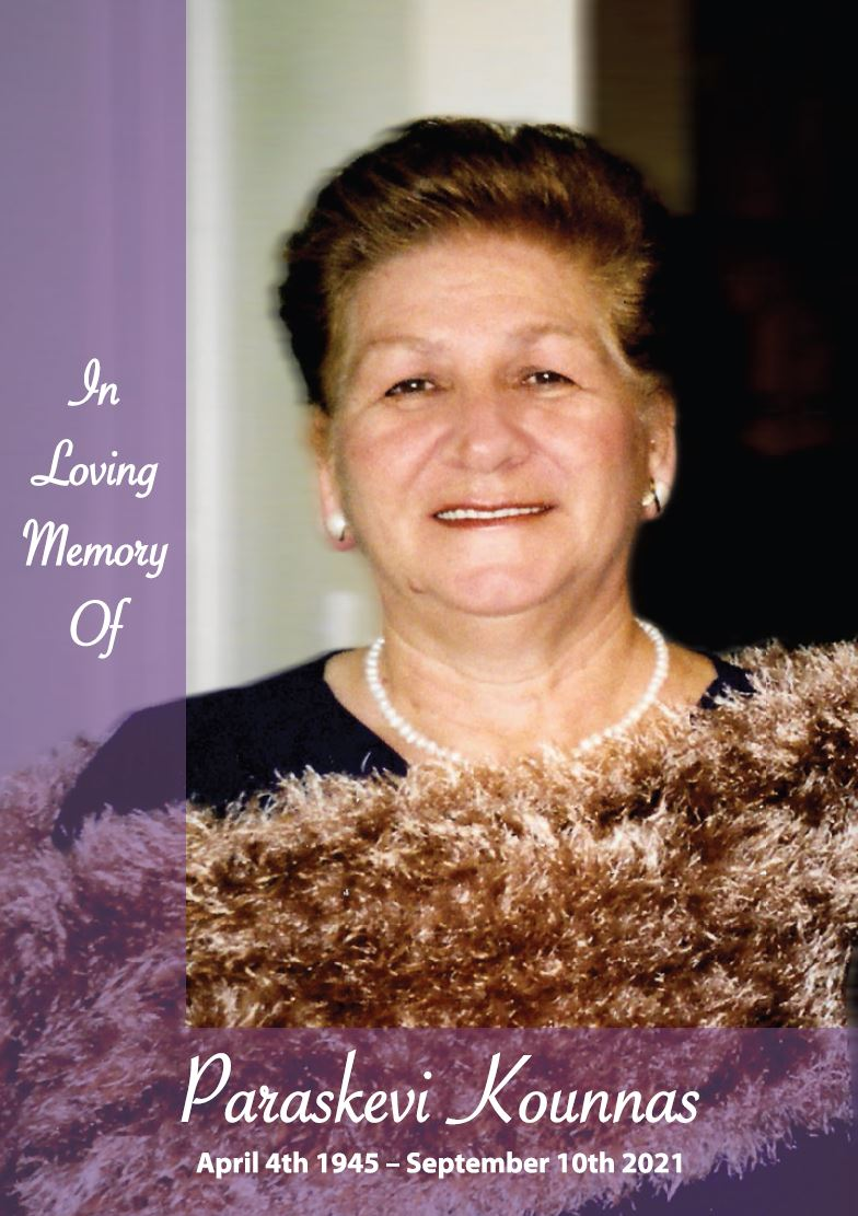 In loving memory of Paraskevi Kounnas – 76 years photo